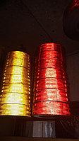 Светоотражающая самоклеющая лента 50мм*50м (цветная) желтый