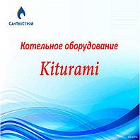 Котельное оборудование Kituram...