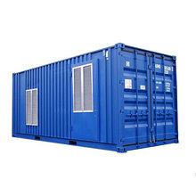 Утепленные контейнеры