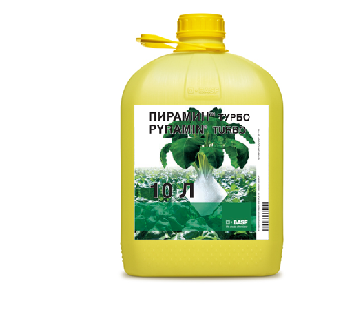 Гербицид Пирамин Турбо 52%, к.с.Гербицид для борьбы с однолетними двудольными сорняками в посевах свеклы.