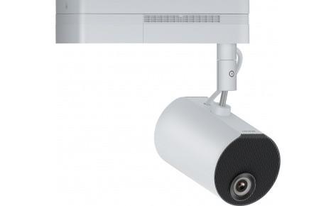 Проектор инсталляционный Epson LightScene EV-100