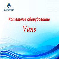 Котельное оборудование VANS (Ю...