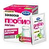 Закваска ПробиоЙогурт VIVO (4 пакета)
