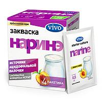 Закваска Наринэ VIVO (4 пакета)