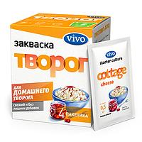Закваска Творог VIVO (4 пакета)