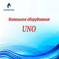 Котельное оборудование UNO