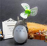 Ночник Тоторо с вентилятором, фото 2