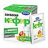 Закваска Кефир VIVO (4 пакета)