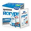 Закваска Йогурт VIVO (4 пакета)