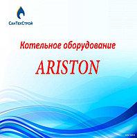 Котельное оборудование ARISTON
