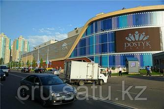 «Dostyk Plaza» ул. Джолдасбекова