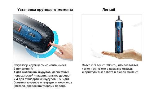 Аккумуляторная отвертка Bosch Go Professional, фото 2