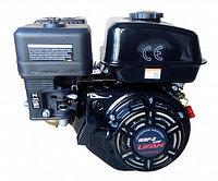 Двигатель LIFAN 168F-2 ECONOMIC (6,5 л.с., вал 20мм)