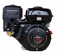 Двигатель LIFAN 168F-2 7A (6,5 л.с., вал 20мм, катушка 7A)