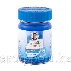Синий тайский бальзам Wangphrom Blue Balm, 50 гр.