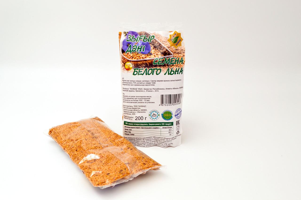 Семена белого льна КазБАД  200 гр.