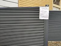 Забор жалюзи, фото 1