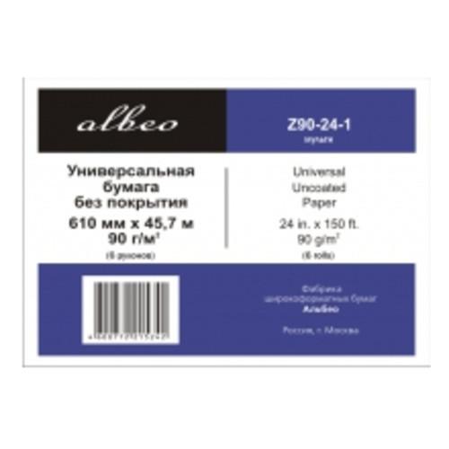 Бумага Albeo  (S80-24-1)
