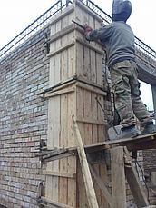 Строительство дома «под ключ» по проекту «Неос», фото 3