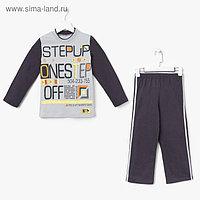 Пижама для мальчика, рост 128 см, цвет серый М303