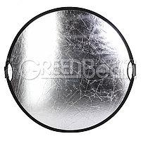 GreenBean GB Flex 120 silver/white L (120 cm) лайтдиск, фото 1
