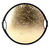 GreenBean GB Flex 80 gold/white M (80 cm) отражатель-лайтдиск, фото 1