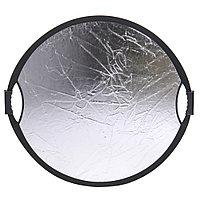 GreenBean GB Flex 80 silver/white M (80 cm) лайт-диск, фото 1