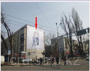 """Пр. Сейфулина - ул.Макатаева, ТРЦ """"МЕГА - 3"""""""