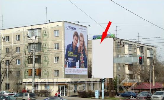 "Сатпаева - Брусиловского, ТРЦ ""АДК"""