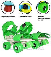 Ролики квады 4-х колесные раздвижные зеленые