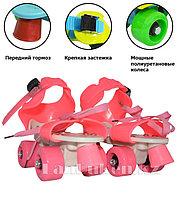 Ролики квады 4-х колесные раздвижные розовые