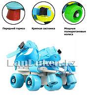 Ролики квады 4-х колесные раздвижные голубые