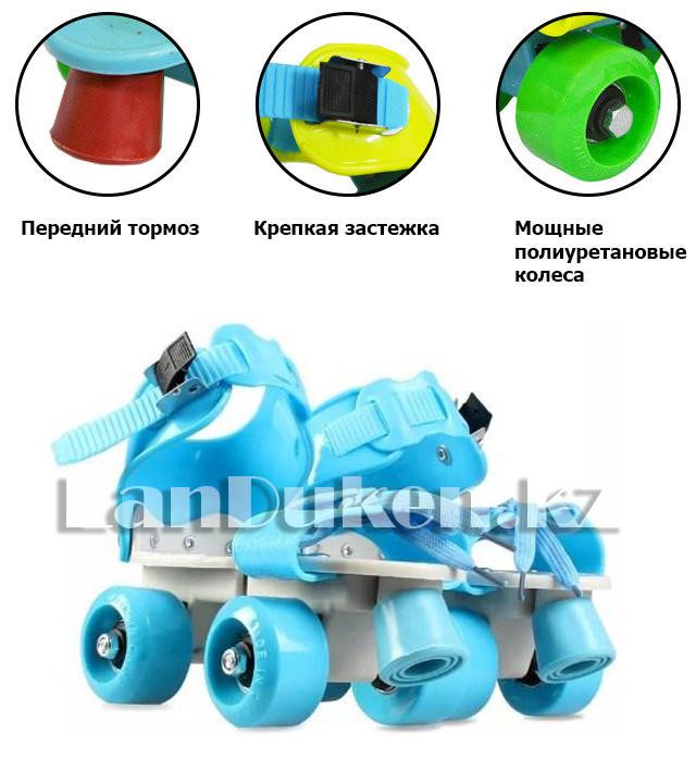 Ролики квады 4-х колесные раздвижные голубые - фото 1