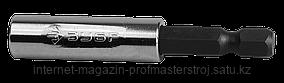 """Адаптер для бит магнитный, длина 60 мм, серия """"МАСТЕР"""", ЗУБР"""