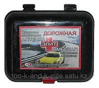 Аптечка дорожная, аптечка автомобильная, по приказу 2016г