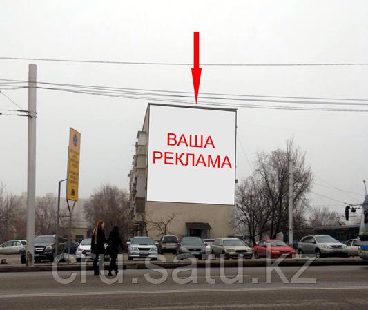 "ТРЦ ""МЕГА - 2"""