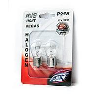 Лампа AVS Vegas в блистере 12V. P21W (BA15S) (2 шт.)