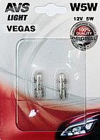 Лампа AVS Vegas в блистере 12V. W5W (W2,1x9,5d) (2 шт.)