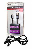 Кабель AVS micro USB (1м) MR-301