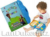 Говорящая книжка для детей (буквы, цифры, животные, транспорт, фигуры, предметы)