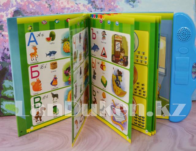 развивающая игрушка книга