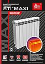 Радиатор BIMETAL STI MAXI 500/100, фото 3