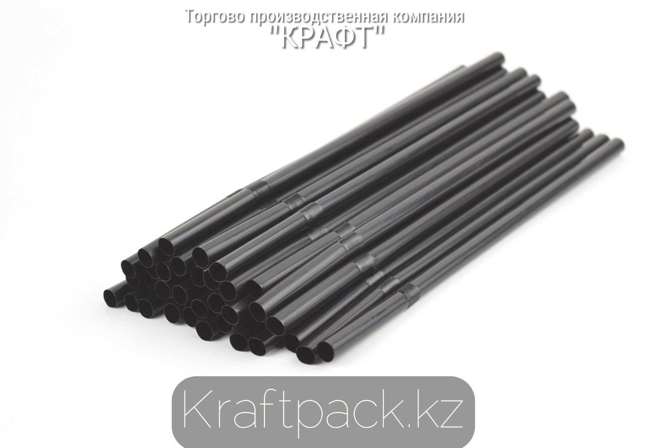 Трубочки для коктейля 8*260 черные с гофрой (500/2500) (Толстые)