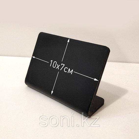 Ценник черный, меловый 10х7см