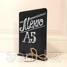 Меловая табличка-меню А5