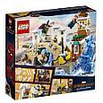 76129 Lego Super Heroes Нападение Гидромена, Лего Супергерои Marvel, фото 2