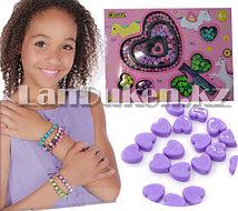 Набор для творчества Бусинки Clape звездочки, сердечки, круглые бусинки