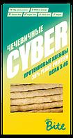 """Хлебцы хрустящие,протеиновые """"Чечевичные"""" 150 гр"""