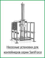 Оборудование для пищевой промы...