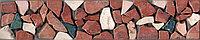 Мозаика бордюры, фото 1